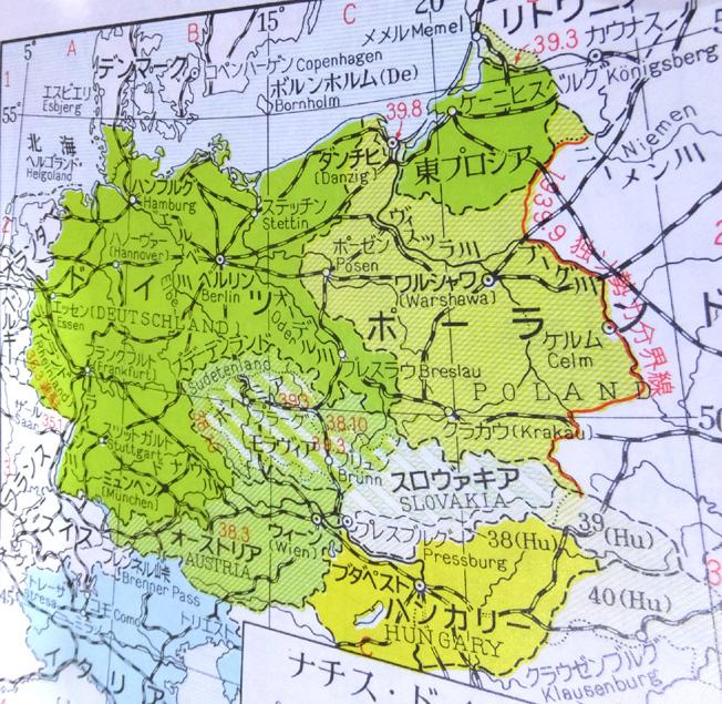 第IV部 -1939年の欧州